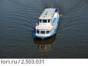 Купить «Москва. Теплоход плывет по Москве - реке», эксклюзивное фото № 2503031, снято 26 апреля 2010 г. (c) lana1501 / Фотобанк Лори
