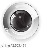 Кнопка. Стоковая иллюстрация, иллюстратор Виталий / Фотобанк Лори