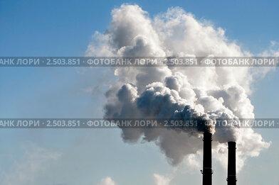 Дымящие трубы