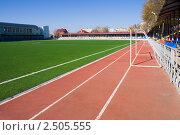 Купить «Стадион в городе Батайске Ростовской области», фото № 2505555, снято 22 апреля 2011 г. (c) Борис Панасюк / Фотобанк Лори