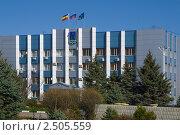Купить «Здание Администрации города Батайска Ростовской области», фото № 2505559, снято 22 апреля 2011 г. (c) Борис Панасюк / Фотобанк Лори