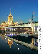 Купить «Новоарбатский мост. Вечер», фото № 2506067, снято 17 июня 2019 г. (c) Юрий Кирсанов / Фотобанк Лори