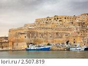 Купить «Вид на город Валетта, Мальта», фото № 2507819, снято 14 декабря 2010 г. (c) Яков Филимонов / Фотобанк Лори