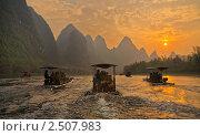 Южный Китай. Закат на реке Ли (2011 год). Стоковое фото, фотограф Виктория Катьянова / Фотобанк Лори