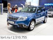 Купить «Синий джип Subaru  Forester», фото № 2510755, снято 25 августа 2010 г. (c) Александр Косарев / Фотобанк Лори