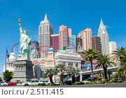 Купить «Отель New York New York. Стрип. Лас Вегас. США», фото № 2511415, снято 16 апреля 2011 г. (c) Екатерина Овсянникова / Фотобанк Лори