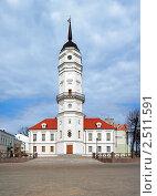 Купить «Ратуша в Могилеве, Беларусь», фото № 2511591, снято 23 апреля 2011 г. (c) Михаил Марковский / Фотобанк Лори