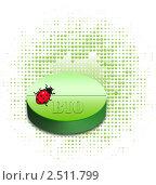 Купить «Натуральная зеленая таблетка с божьей коровкой», иллюстрация № 2511799 (c) Ольга Анофриева / Фотобанк Лори