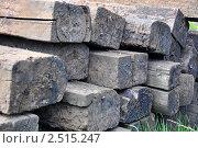 Старые деревянные шпалы. Стоковое фото, фотограф Гордиенко Олег / Фотобанк Лори