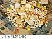 Купить «Сколько стоит лечение? Гора таблеток на бумажных деньгах», фото № 2515495, снято 1 мая 2011 г. (c) Виктория Катьянова / Фотобанк Лори
