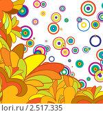 Купить «Разноцветный абстрактный фон из кругов», иллюстрация № 2517335 (c) Павел Коновалов / Фотобанк Лори