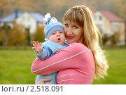 Мать с маленьким сыном. Стоковое фото, фотограф Иван Полушкин / Фотобанк Лори