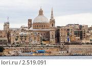 Купить «Вид на  Валлетту, Мальта», фото № 2519091, снято 14 декабря 2010 г. (c) Яков Филимонов / Фотобанк Лори