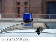 Купить «Фрагмент машины с синей мигалкой», эксклюзивное фото № 2519299, снято 8 мая 2010 г. (c) lana1501 / Фотобанк Лори