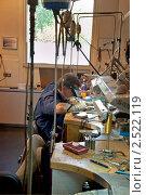 Купить «Огранщик алмазов», фото № 2522119, снято 1 мая 2011 г. (c) Parmenov Pavel / Фотобанк Лори