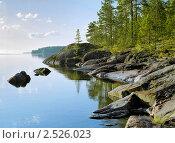 Купить «Каменные берега Ладожского озера утром», фото № 2526023, снято 21 июня 2019 г. (c) Михаил Марковский / Фотобанк Лори