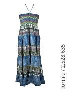 Купить «Синий женский сарафан», фото № 2528635, снято 30 апреля 2011 г. (c) Руслан Кудрин / Фотобанк Лори