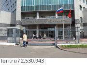 Купить «Арбитражный суд города Москвы», фото № 2530943, снято 13 мая 2011 г. (c) Galina Barbieri / Фотобанк Лори