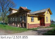 Купить «Мышкин. Виды города», эксклюзивное фото № 2531855, снято 14 мая 2010 г. (c) lana1501 / Фотобанк Лори