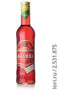 Настойка сладкая «Малинa» (2011 год). Редакционное фото, фотограф Василий Чижов / Фотобанк Лори