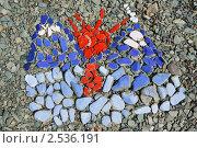 Купить «Мозаика из цветных камешков», фото № 2536191, снято 13 июня 2010 г. (c) А. А. Пирагис / Фотобанк Лори