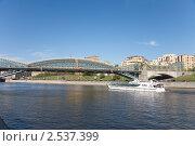 Купить «Мост Богдана Хмельницкого», фото № 2537399, снято 11 мая 2011 г. (c) Наталья Волкова / Фотобанк Лори
