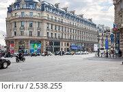 Купить «Площадь Опера», фото № 2538255, снято 3 мая 2011 г. (c) Parmenov Pavel / Фотобанк Лори