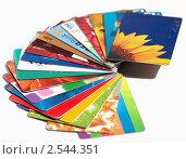 Купить «Кредитные карты  на белом фоне», фото № 2544351, снято 19 мая 2011 г. (c) Chere / Фотобанк Лори