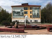 Купить «Старая Русса. Курорт. Муравьевский фонтан», фото № 2545727, снято 14 мая 2011 г. (c) Корчагина Полина / Фотобанк Лори