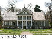Дом-музей Ганнибалов в Петровском (2011 год). Редакционное фото, фотограф Кардаш Валерия / Фотобанк Лори