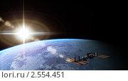 Космическая станция на орбите. Стоковая иллюстрация, иллюстратор Александр Володин / Фотобанк Лори