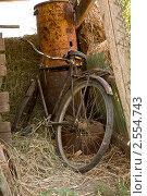 Старый велосипед (2010 год). Редакционное фото, фотограф Александр Лесик / Фотобанк Лори