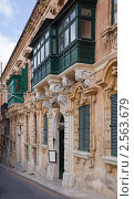 Купить «Живописный дом, Валлетта. Мальта», фото № 2563679, снято 17 декабря 2010 г. (c) Яков Филимонов / Фотобанк Лори