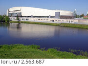 Купить «Конькобежный центр, город Коломна», фото № 2563687, снято 28 мая 2011 г. (c) Natalya Sidorova / Фотобанк Лори