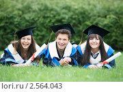 Купить «Три весёлых студента в парке», фото № 2564043, снято 27 марта 2019 г. (c) Дмитрий Калиновский / Фотобанк Лори