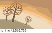 Осенние деревья и небо. Стоковая иллюстрация, иллюстратор Дмитрий Кутлаев / Фотобанк Лори