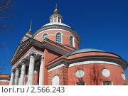 Купить «Церковь Троицы в Вишняках, Москва (Церковь Троицы Живоначальной при Православном Свято-Тихоновском гуманитарном университете)», эксклюзивное фото № 2566243, снято 1 апреля 2010 г. (c) lana1501 / Фотобанк Лори