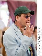 Купить «Григорий Лепс», фото № 2567579, снято 28 мая 2011 г. (c) Михаил Ворожцов / Фотобанк Лори