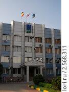 Администрация г.Батайск (2011 год). Стоковое фото, фотограф Татьяна Зубкова / Фотобанк Лори