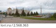 Купить «Самара. Площадь Славы», фото № 2568363, снято 28 мая 2011 г. (c) Николай Федорин / Фотобанк Лори