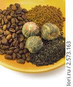 Купить «Зерна кофе, растворимый кофе, черный и зеленый чай на тарелке», фото № 2573163, снято 17 августа 2018 г. (c) Дмитрий Фиронов / Фотобанк Лори