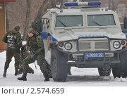 Купить «Спецназовцы МВД», эксклюзивное фото № 2574659, снято 19 марта 2011 г. (c) Free Wind / Фотобанк Лори