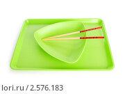 Купить «Набор посуды на белом фоне», фото № 2576183, снято 26 апреля 2010 г. (c) Elnur / Фотобанк Лори