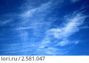 Синее небо с облаками. Стоковое фото, фотограф Екатерина Усынина / Фотобанк Лори