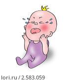 Купить «Плачущий младенец», иллюстрация № 2583059 (c) Анна Боровикова / Фотобанк Лори