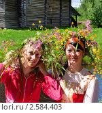 Купить «Девушки в венках на празднике Троица», фото № 2584403, снято 7 июня 2009 г. (c) ElenArt / Фотобанк Лори