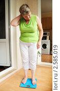 Купить «Озадаченно стоя на весах», эксклюзивное фото № 2585019, снято 14 июня 2010 г. (c) Анна Мартынова / Фотобанк Лори