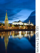 Купить «Ночной вид на Кремль», фото № 2585151, снято 8 июня 2011 г. (c) Угоренков Александр / Фотобанк Лори