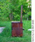 Купить «Железная печка», фото № 2587643, снято 12 июля 2009 г. (c) Егоров Георгий Николаевич / Фотобанк Лори