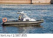 Купить «Речная полиция на дежурстве. Санкт-Петербург», эксклюзивное фото № 2587855, снято 9 мая 2011 г. (c) Александр Щепин / Фотобанк Лори